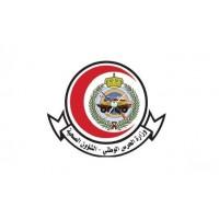 وظائف الشئون الصحية وزارة الحرس الوطنى السعودية