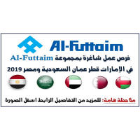 ALL JOBS In Al Futtaim