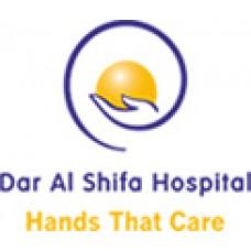 52 وظيفة طبية وادارية بمستشفى دار الشفاء بالكويت والتقديم مباشر