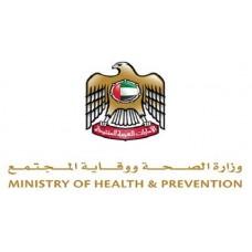وظائف جديدة بتاريخ 4 و5 مارس متاحه على موقع وزارة الصحة ووقاية المجتمع الاماراتية والتقديم بموقع الوزارة