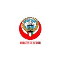 ايميلات المستشفيات والمراكز الطبية بالكويت وروابط استمارات التوظيف وطريقة التقديم بها