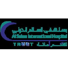 الوظائف الشاغرة بمستشفى السلام الدولى بالكويت وطريقة تقديم سيرتكم الذاتية للمستشفى