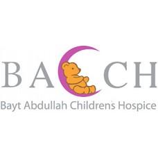 الوظائف الخالية ببيت عبدالله للاطفال بالكويت والتقديم للموقع مباشرة
