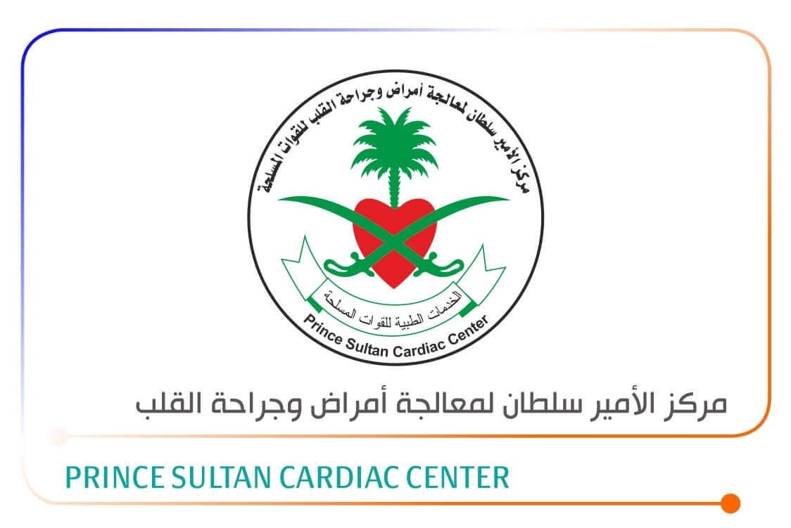 مركز الامير سلطان لمعالجة امراض وجراحة القلب بالرياض يعلن عن وظائف جديدة سكربت توظيف وظائف