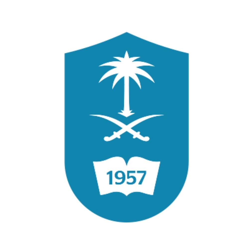 وظائف المدينة الطبية بجامعة الملك سعود لجميع الجنسيات وطريقة تقديم طلب توظيف للمدينة
