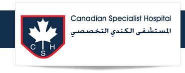 المستشفى الكندي التخصصي بدبى تعلن عن وظائف جديدة