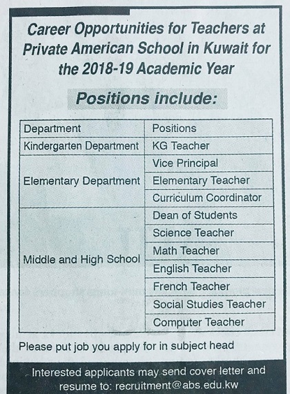 Career Opportunities for Teachers at Private American School in Kuwait for the 2018-19 Academic Year